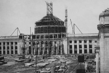 Dome under construction
